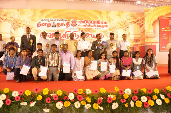 'Vetri Nichayam'  on 02 May 2014